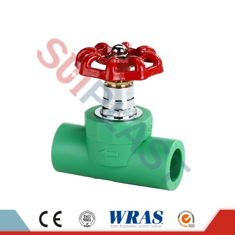 DIN8077 PPR 스톱 밸브
